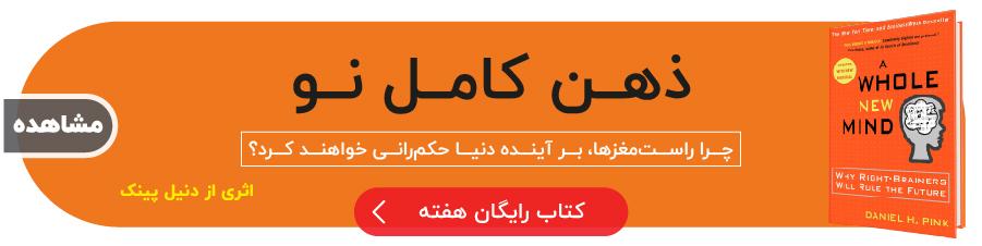 خلاصه کتاب ها | بوکاپو free book 32 site
