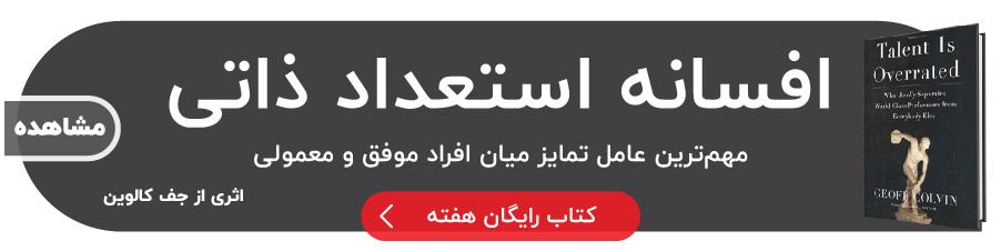 خلاصه کتاب ها | بوکاپو free book banner 38 site