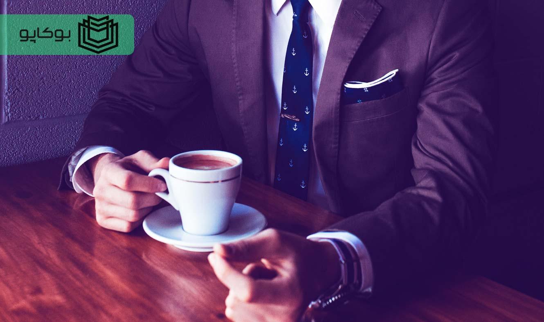 اصول اساسی مذاکره برای مدیرانی که میخواهند رفتاری حرفهای داشته باشند