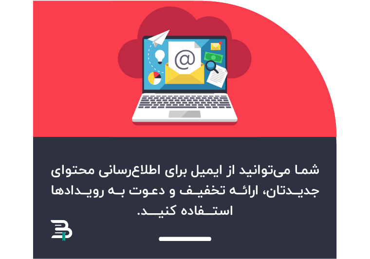 مقدمهای بر بازاریابی دیجیتال و معرفی چند مفهوم متداول آن bazaryabi digital chsit 03