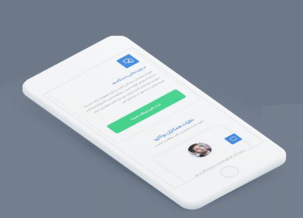 خلاصه کتاب نامتقارنی های زندگی | بوکاپو mobile