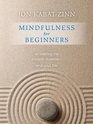 ذهن آگاهی برای آغازگران