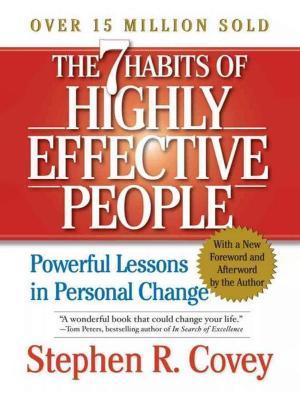 هفت عادت مردمان موثر