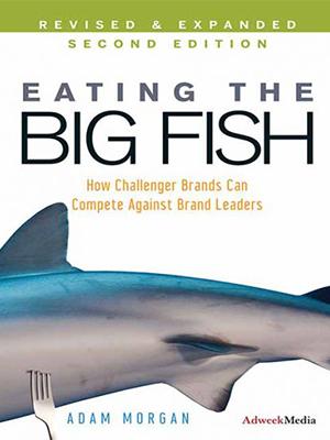 رقابت با ماهی بزرگ