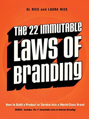 22 قانون تغییر ناپذیر برندسازی