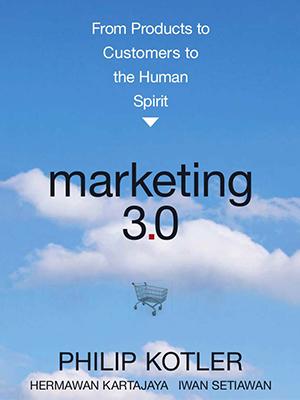 بازاریابی 3.0