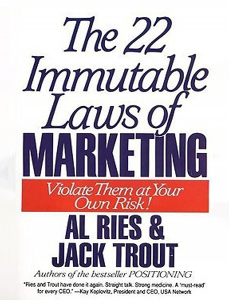 ۲۲ قانون ابدی بازاریابی